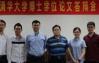 Congrats to the new PhDs: Menghan, Jianxun, Guo, Kaixin and Dapeng!