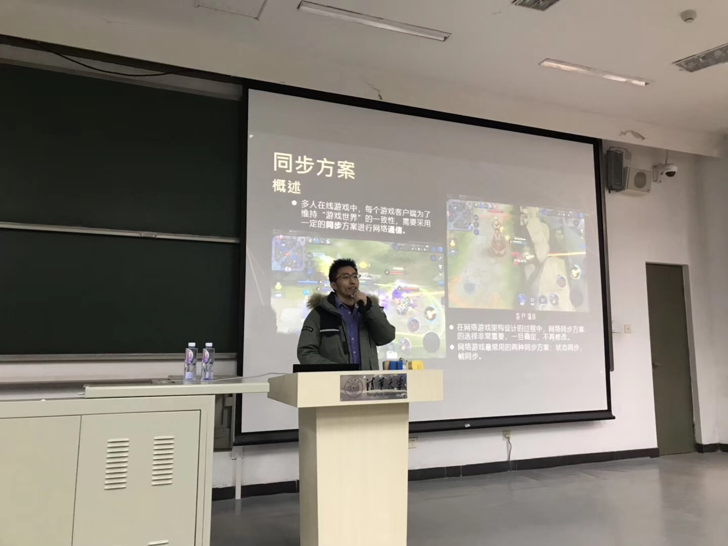 Dec 2018:  Dan hosted the guest lectures by speakers from Tencent, Alibaba, Baidu, and ByteDance.