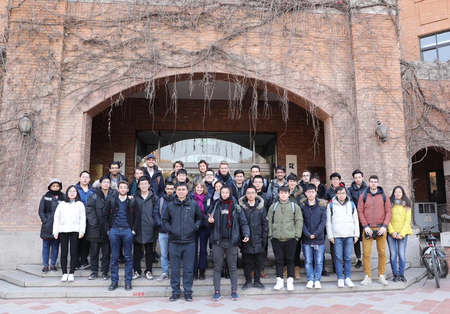 Jan 2019:  AIOps Fall 2018 concluded!